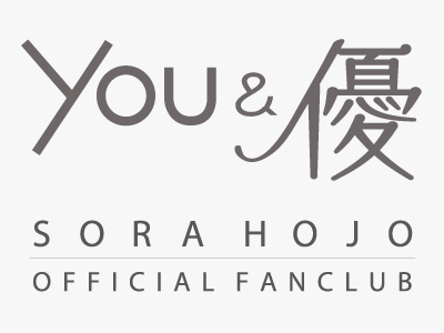 YOU & 優 OFFICIAL FANCLUB