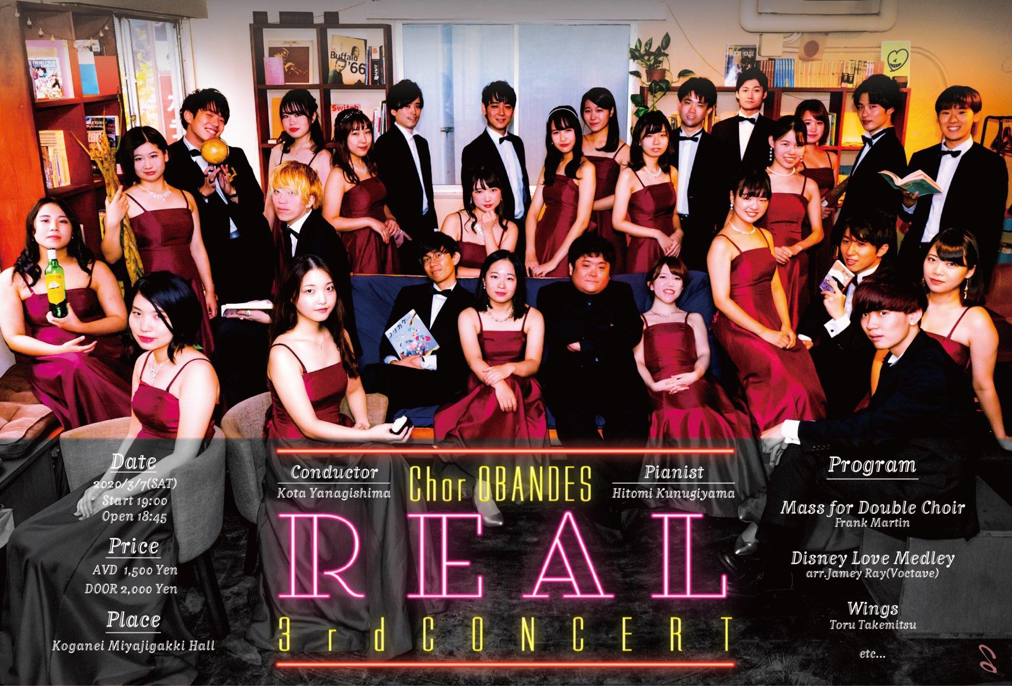 """""""Chor OBANDES 3rd concert """"REAL"""""""